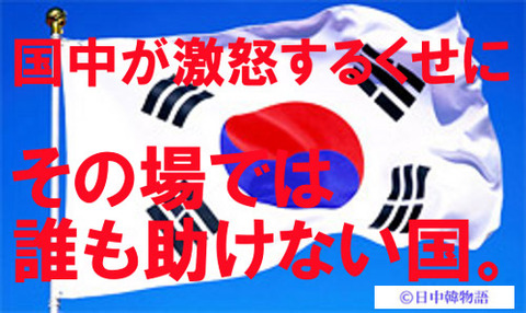 korea[1]