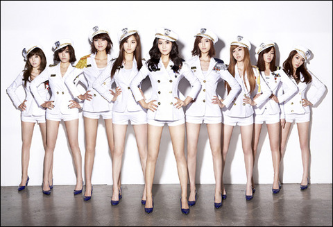 koreagirls[1]