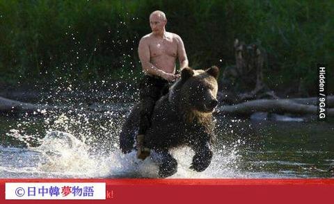 プーチンさん (3)