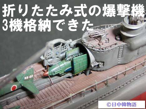 イー400型 (3)