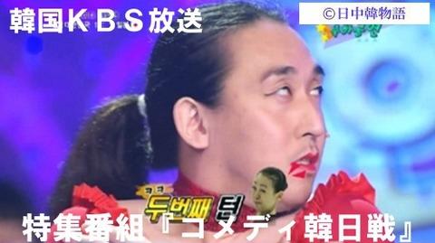 韓国KBS (3)