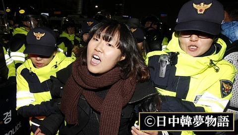 South-Korean-protest-US-free-trade-pact[1]