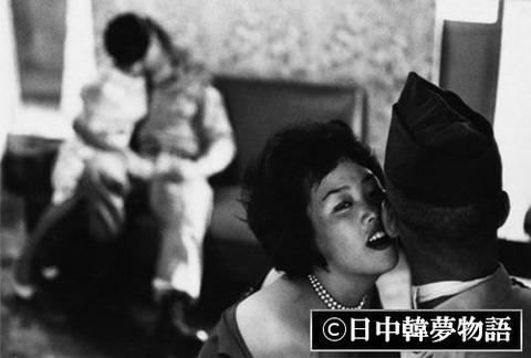 洋公主(ヤンコンジュ) (4)