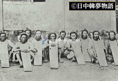 悲劇の朝鮮 (5)