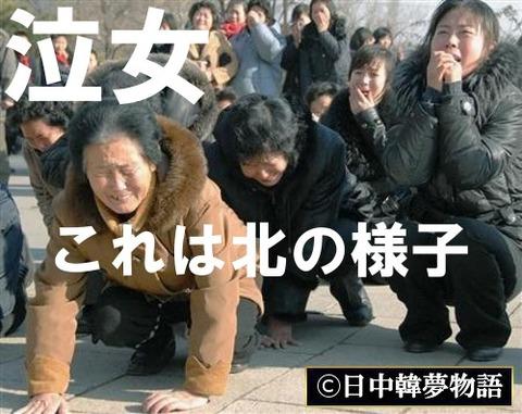 泣き屋 (4)