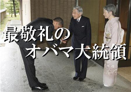J-emperor (2)