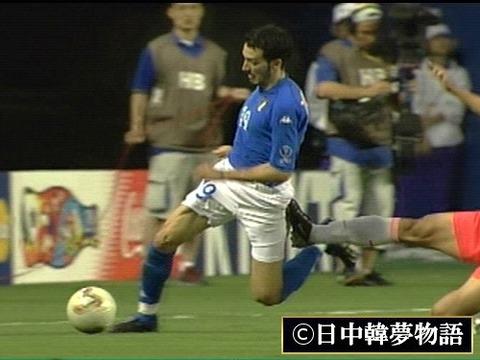 日韓W杯ベスト4 (4)