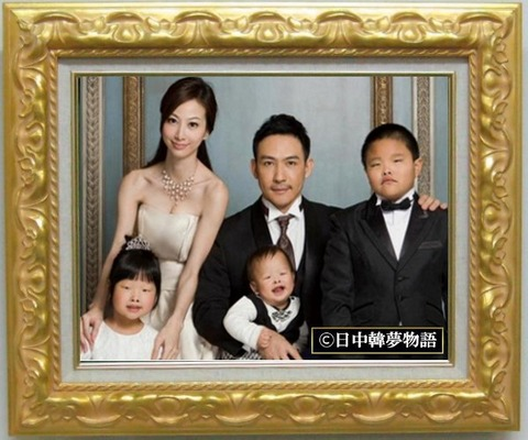 韓国人親子2