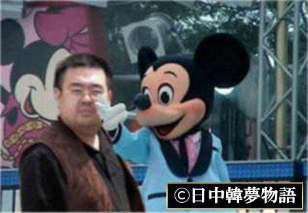 金正男 (2)