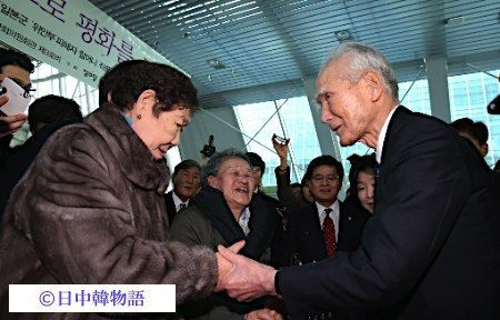 村山元首相 (2)