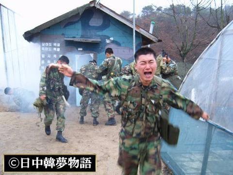 韓国人の国家観 (2)