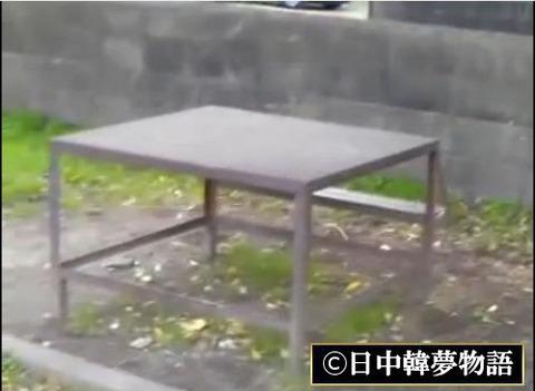 朝鮮学校3