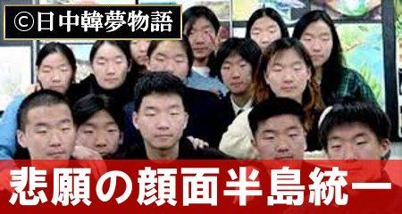 韓国では見た目 (2)