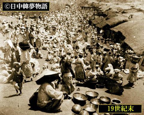 韓国歴史 (2)