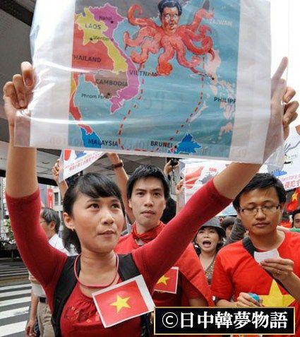 ベトナム反中デモ