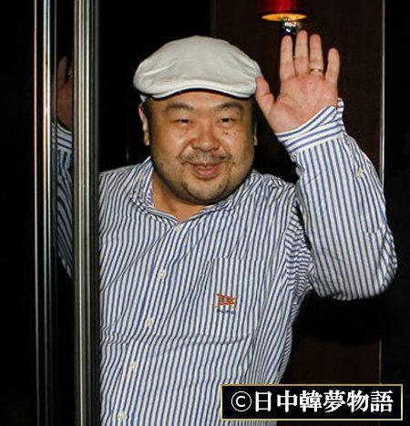 金正男 (4)