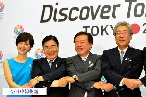 東京オリンピック (2)