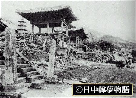 韓国仏教弾圧 (3)