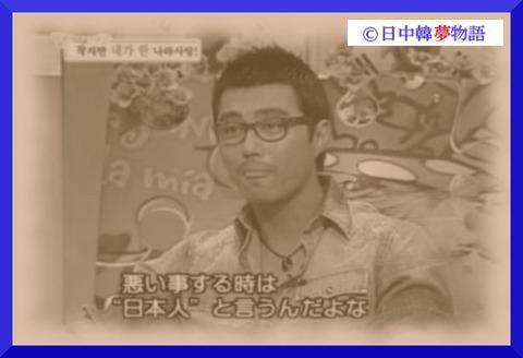 通名報道2