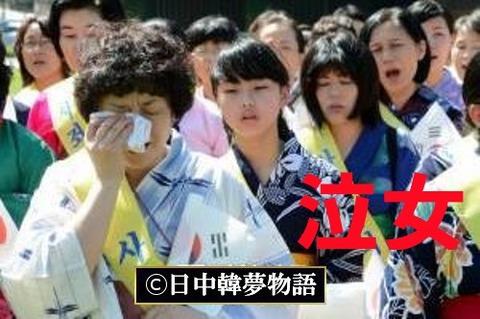 泣き屋 (2)