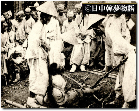 悲劇の朝鮮 (2)