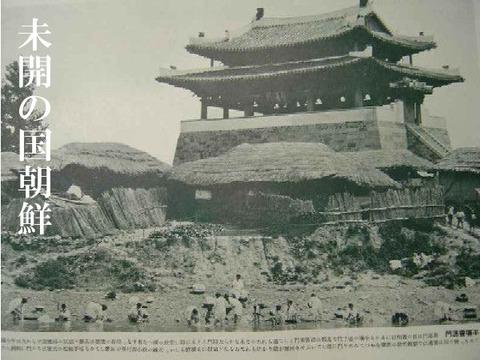 korea100ago (4)