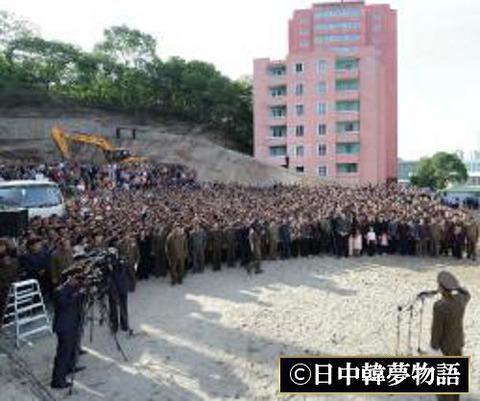 北朝鮮で高層住宅崩壊 (3)