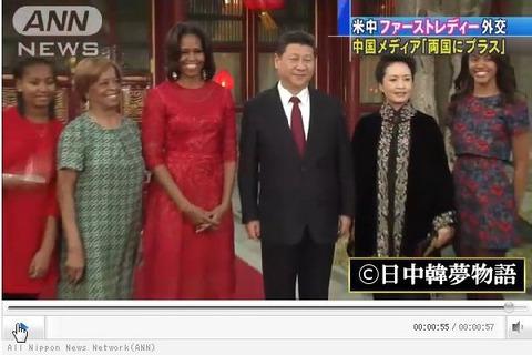 オバマ大統領夫人7