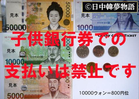 債務国から債権国に (3)