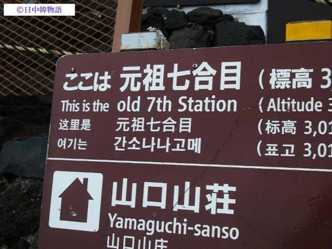 ハングル表記 (2)