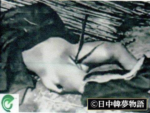 通州事件 (2)