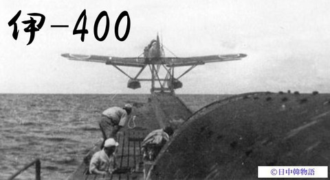 イー400型 (4)