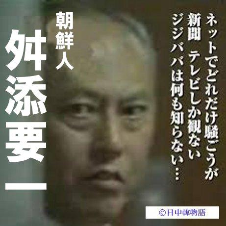 都知事選 (6)