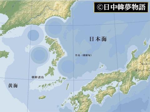 朝鮮半島 (3)
