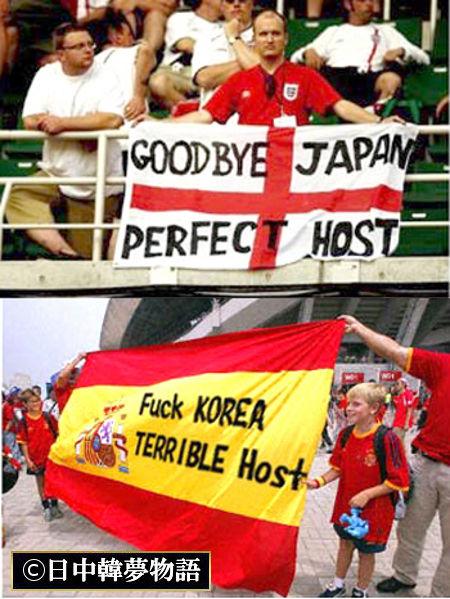 2002年サッカーW杯 (3)