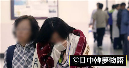 悲劇の朝鮮 (4)