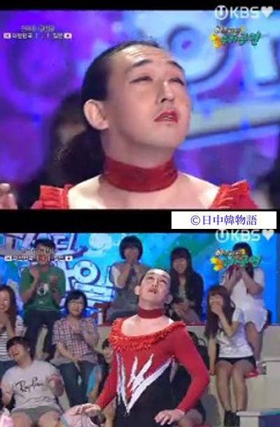 韓国KBS (2)