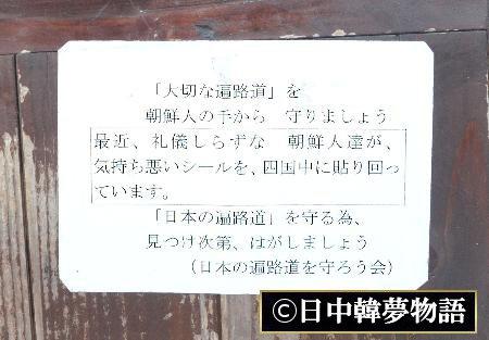 お遍路 (3)