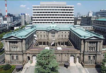 japanbank[1]