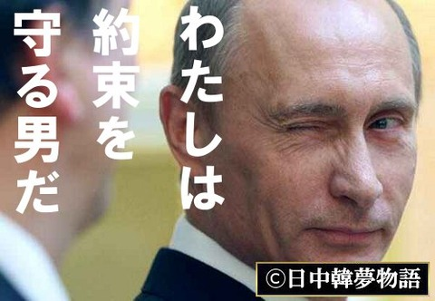 プーチン (7)