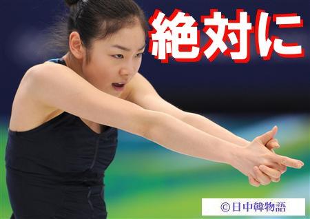 キム・ヨナ (8)