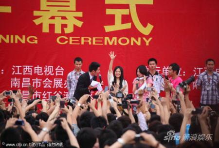 china_aoisora[1]