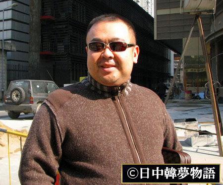 金正男 (3)