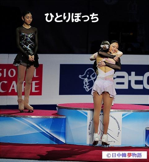 キムヨナ (5)