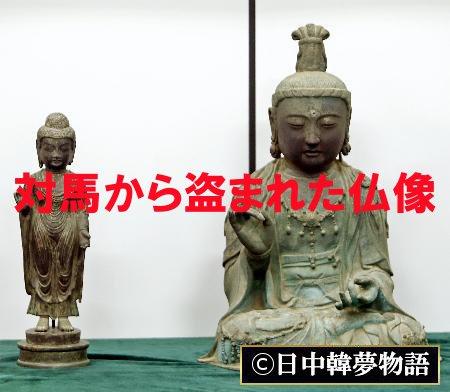 韓国仏教弾圧 (4)