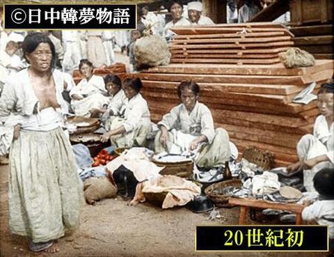 韓国歴史 (7)