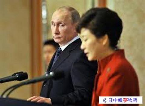 プーチン・パク