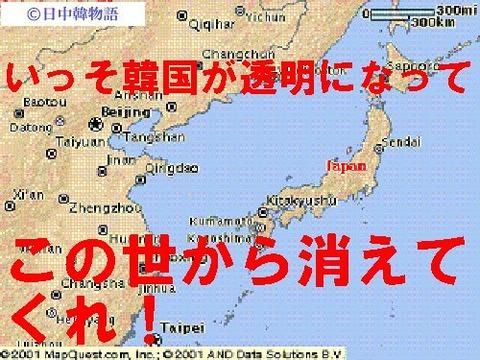 韓国のない地図