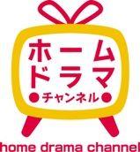 HomeDrama_logo[1]