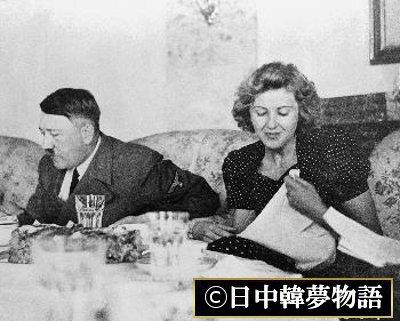 ヒトラーの妻 (3)
